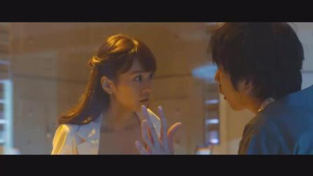 日本美女教授与触手外星人聊天, 外星人手指不断变长