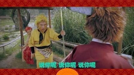王大锤被孙悟空抓取顶替唐僧见如来, 死到临头还想能不能羞羞
