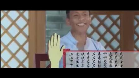 宋小宝说东北话真有嘚嘚瑟瑟这个成语 鹿晗这模