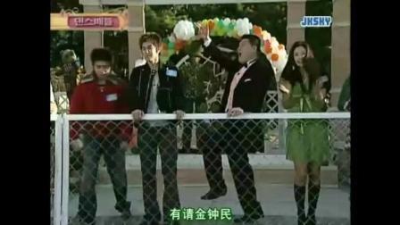 《情书》裴涩琪vs金钟民cp搞笑热舞, 网友: 已经笑抽