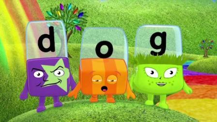 自然拼读-积木英语-Alphablocks - Word Magic _D - O - G_ (Red Level Step 3)