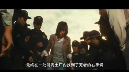 韩国惊悚悬疑电影《不可饶恕》法医误将将女儿尸体解剖, 崩溃自杀