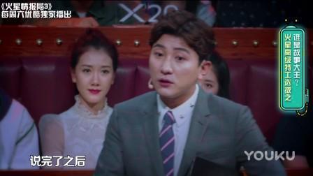 """刘维大左泰国旅行遇囧事 被疑要""""变形&rdqu"""