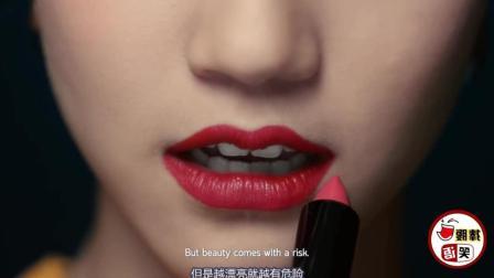 女人越漂亮越危险-----笑断腰的泰国创意广告