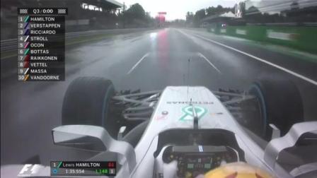 2017F1意大利站汉密尔顿职业生涯第69个杆位圈车载