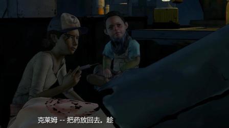 风带实况《行尸走肉》第三季06发现新边界的罪恶本质
