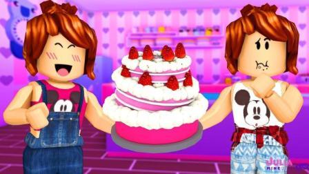 「Roblox蛋糕大亨模拟器」乐高特级糕点师! 升职加薪走向人生巅峰! 小格解说