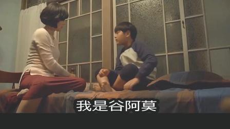 谷阿莫说故事 第三季:5分钟看完2017儿子去哪儿了的电影《时间上的家》 94