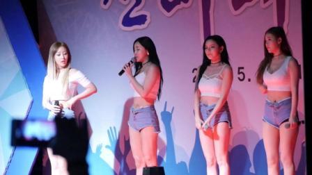Laysha Sexy Dance Perform 白衣牛仔