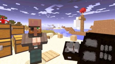 大海解说 我的世界Minecraft 海盗湾打海盗抓金刚猩猩
