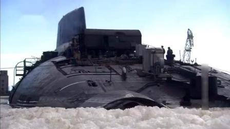 史上台风级核潜艇首现真容, 气势磅礴