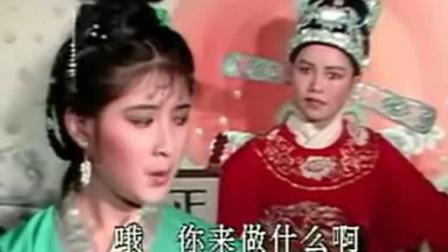 越剧《红丝错》7 系错红丝 江瑶 颜佳