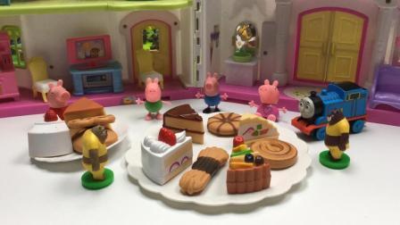 哆啦盒子玩具时间 2017 小猪佩奇请熊大熊二托马斯吃蛋糕点心 241 佩奇请托马斯吃蛋糕点心