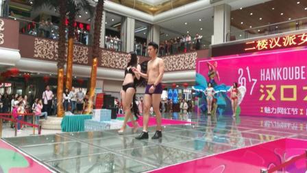 武汉汉口北时装周内衣模特秀、维多利亚秀、比基尼模特秀、武汉鑫旭文会展服务有限公司