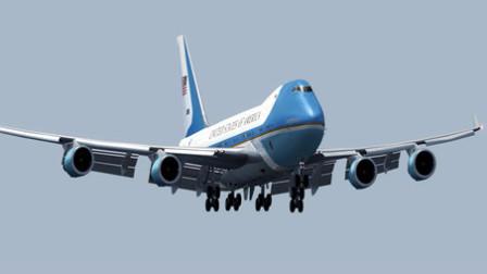 空军一号 杭州萧山国际机场进近着陆