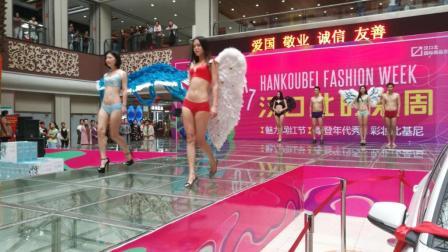 维多利亚模特秀、武汉礼仪庆典公司、武汉公关公司、武汉活动公司、武汉模特公司