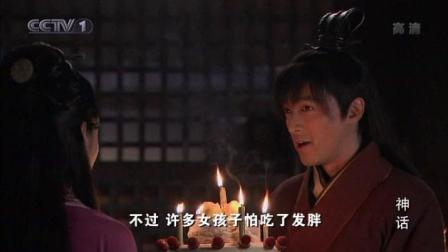 易小川给秦国美女做生日蛋糕和唱生日歌, 秦国美女一脸懵地看着他们