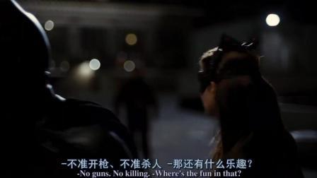 黑暗骑士崛起: 蝙蝠侠与猫女第一次联手抗敌