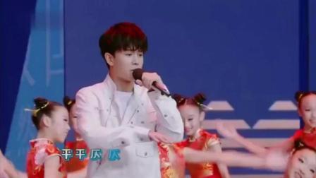 2017秋季開學第一課 任嘉倫演唱中國話正能量爆棚