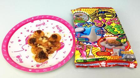 日本食玩包可食黄豆巧克力糯米糍糖果制作