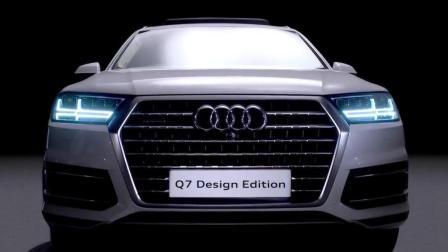2018年 奥迪Q7和宝马X5 , 这个级别的谁更有优势?