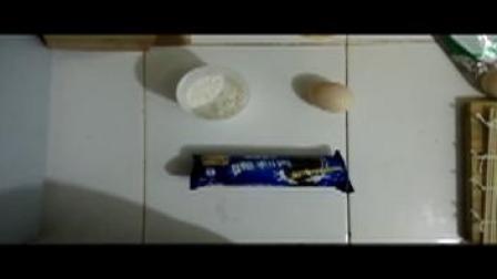 如何做蛋黄酥视频