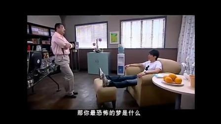 搞笑幽默恶搞爱情公寓橙武原创搞笑视频  爱情公