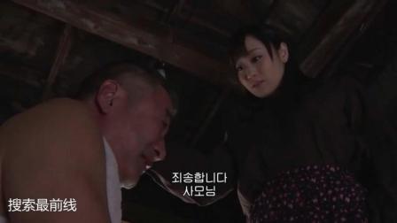 下人犯错, 看看日本的女主人, 是怎么惩罚下人的