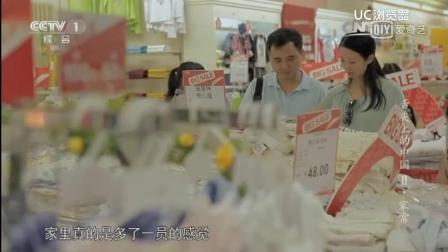 舌尖上的中国: 你有多久没吃过爸爸做的陈皮红豆沙了