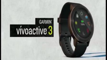 Garmin触摸智能腕表Vivoactive3新品出炉