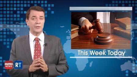 RT每周资讯——第三十九期