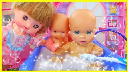 米露宝贝当保姆扮家家玩具试玩 卡通动画宝宝刷牙泡泡浴亲子游戏 小猪佩奇 火影忍者