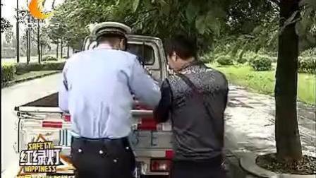 谭谈交通 激动哥转晕谭警官