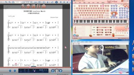 失恋进行曲-EOP键盘钢琴弹奏-五线谱+双手简谱下载