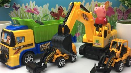 小猪佩奇的玩具世界 2017 小猪佩奇的工程车玩具巴布工程师玩具  佩奇的工程车玩具