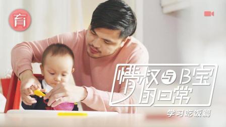 宝宝不喂就不吃? 饿两顿就好了吧?