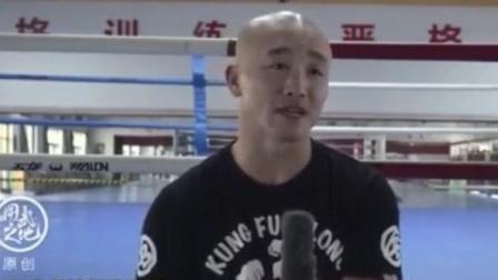 一龙回应UFC李景亮, 这是正式向李景亮宣战了么?