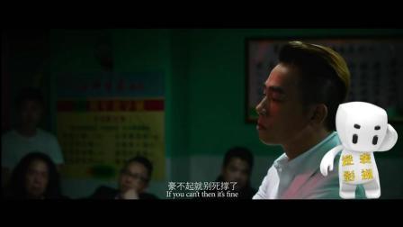 """江湖话事人山鸡陈小春带你重走热血""""青春路"""", 最后一段笑蒙了"""