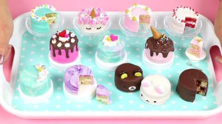 教你做超可爱的迷你蛋糕, 一口一个的节奏!