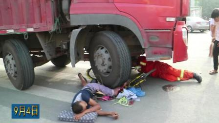 南昌: 男子骑共享单车, 连人带车钻进了大车轮下
