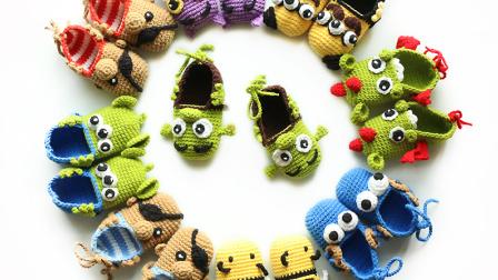 毛儿手作钩针宝宝鞋小怪物系列之大眼仔最简单编织方法