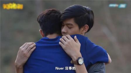 泰国帅哥安慰痛哭男伴侣,同性恋真的没有未来吗