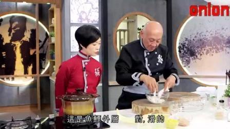 鱼鳔的另一种吃法粟米鸡蓉鱼卜鱼肚羹, 过年宴客可以大显身手了