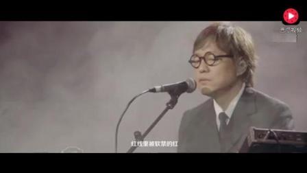 《我是歌手》音乐总监梁翘柏老师一首《红玫瑰》好听到想哭