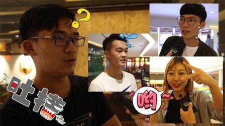 《中国有嘻哈》你真的听懂了吗? 爆笑实验戳烂多少人的自尊心!