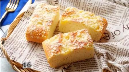 凤梨酥梨面包制作2