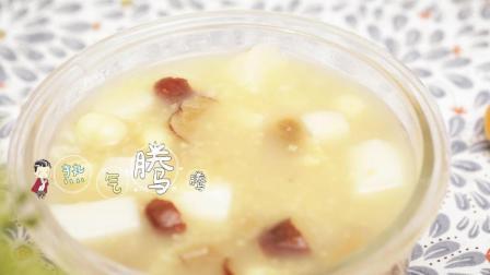 太医厨房 | 著名的四宝粥淮山药薏米莲子红枣粥, 润肺美白、清心祛痘。