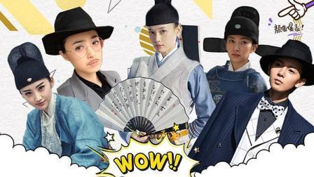 周迅、赵丽颖、陈乔恩, 没想到这些女星男装竟然这么帅!