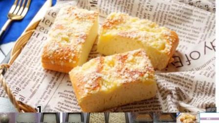 凤梨酥粒面包教程2