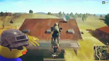 绝地求生 让人窒息的摩托车技术, 能做到的已经开始下一把游戏了